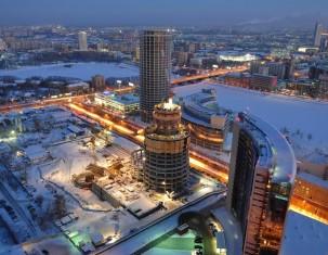 Photo of Ekaterinburg