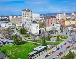 Photo of Kragujevac