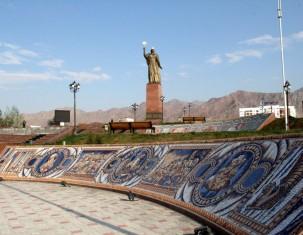 Photo of Khujand