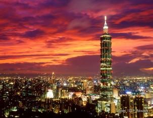 Photo of Taipei
