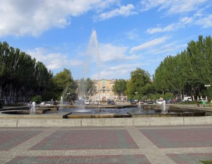 Photo of Zaporizhia