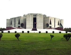 Photo of Bangladesh