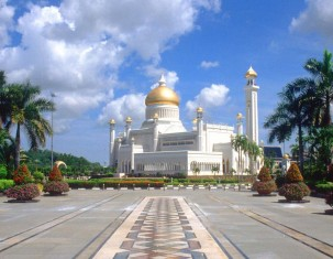 Photo of Brunei Darussalam