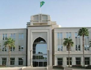 Photo of Mauritania