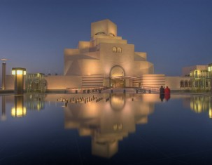 Photo of Qatar