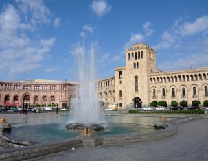Photo of Yerevan