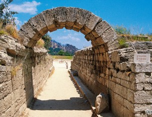 Photo of Archea Olympia