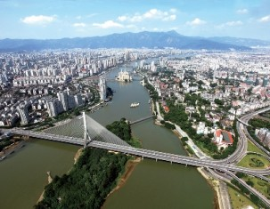 Photo of Fuzhou