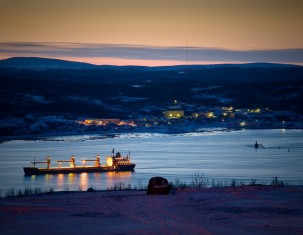 Photo of Murmansk