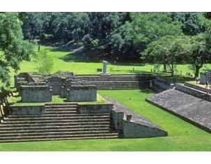 Photo of Copán Ruinas