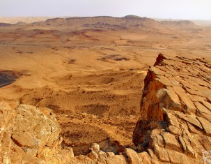 Photo of Mitzpe Ramon
