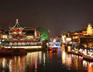 Photo of Nanjing