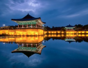 Photo of Gyeongju
