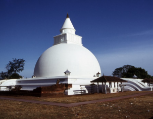 Photo of Kataragama