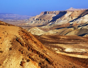 Photo of Northern Negev Desert