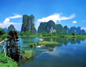 Photo of Yangshuo County