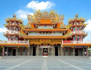 Photo of Tainan