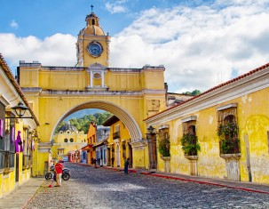 Photo of Antigua Guatemala