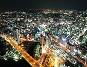 Photo of Nagasaki