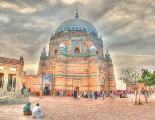 Photo of Multan