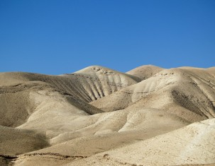 Photo of Judean Desert