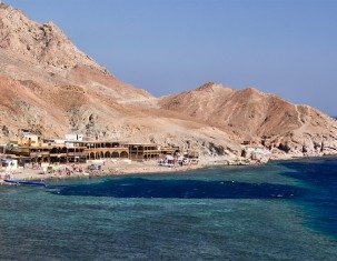 Photo of Dahab