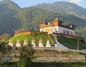 Photo of Trashigang Dzongkhag