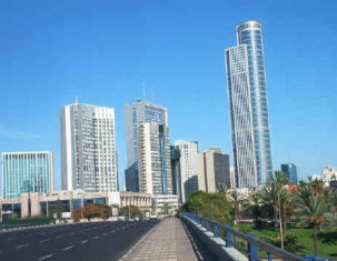 Photo of Ramat Gan