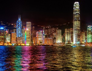 Photo of Hong Kong