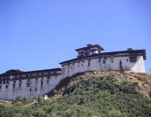 Photo of Wangdiphodrang