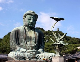 Photo of Kamakura