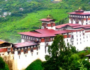 Photo of Trongsa Dzongkhag