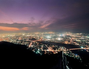 Photo of Gifu