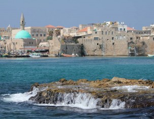 Photo of Acre