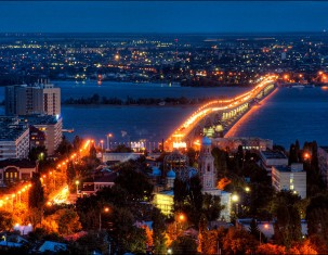 Photo of Saratov