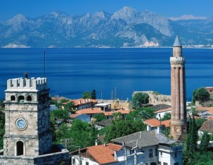 Photo of Antalya