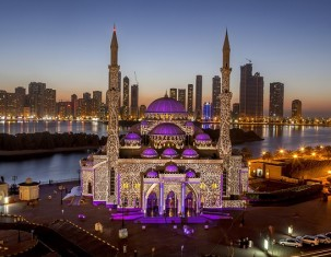 Photo of Sharjah