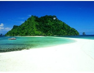 Photo of Ban Ao Nang