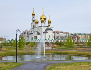 Photo of Abakan