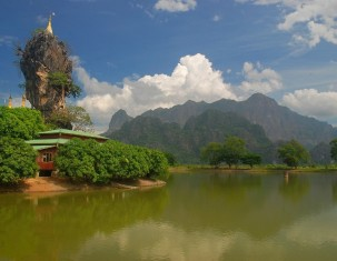 Photo of Hpa-an