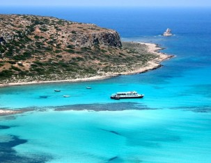 Photo of Balos (Samos)