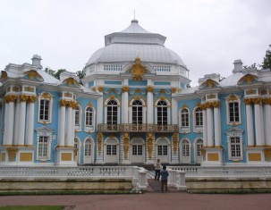 Photo of Pushkino