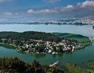 Photo of Ioannina