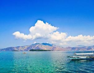 Photo of Subic