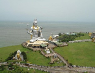 Photo of Mangalore