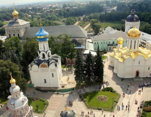 Photo of Sergiev Posad