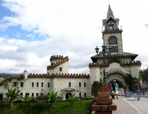 Photo of Loja