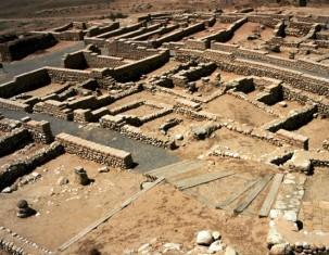 Photo of Beersheba