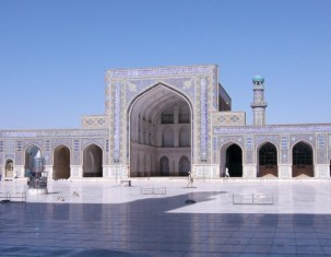 Photo of Herat