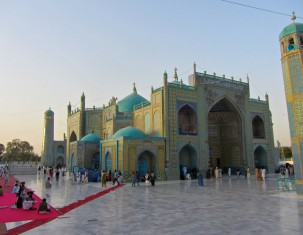 Photo of Mazār-e Sharīf